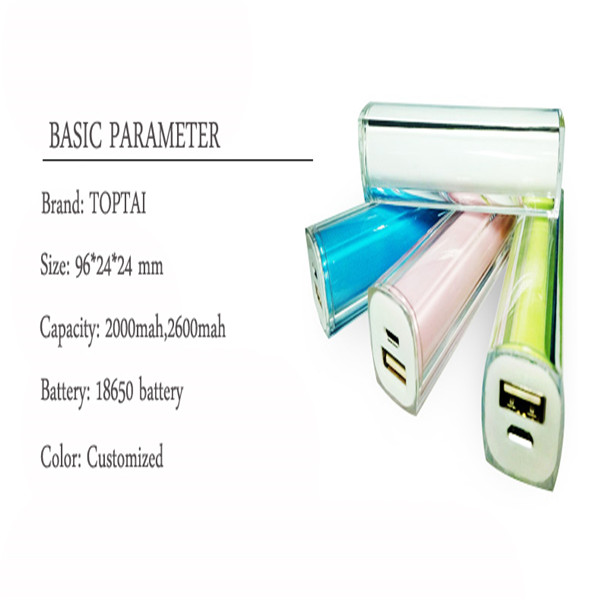 lipstick power bank -TOPTAI 3