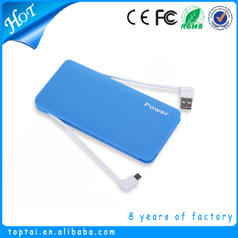 powerbank50