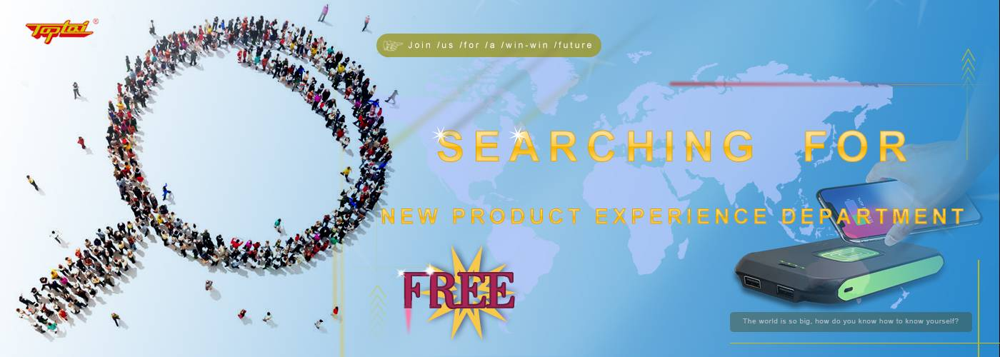 Searching New Product Experience Division In The World