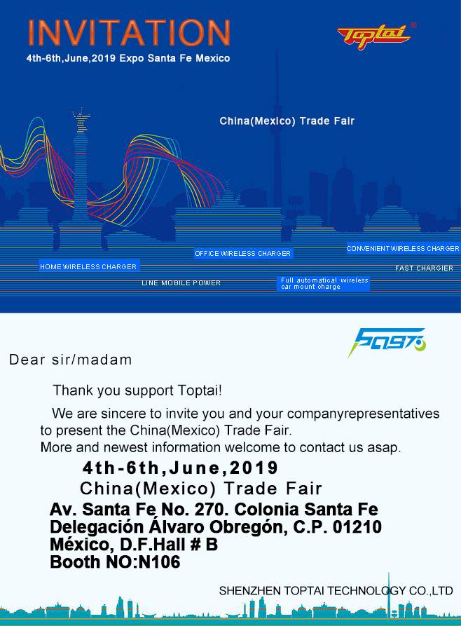 Toptai will take part in China(Mexico) Trade Fair 4th-6th,June,2019