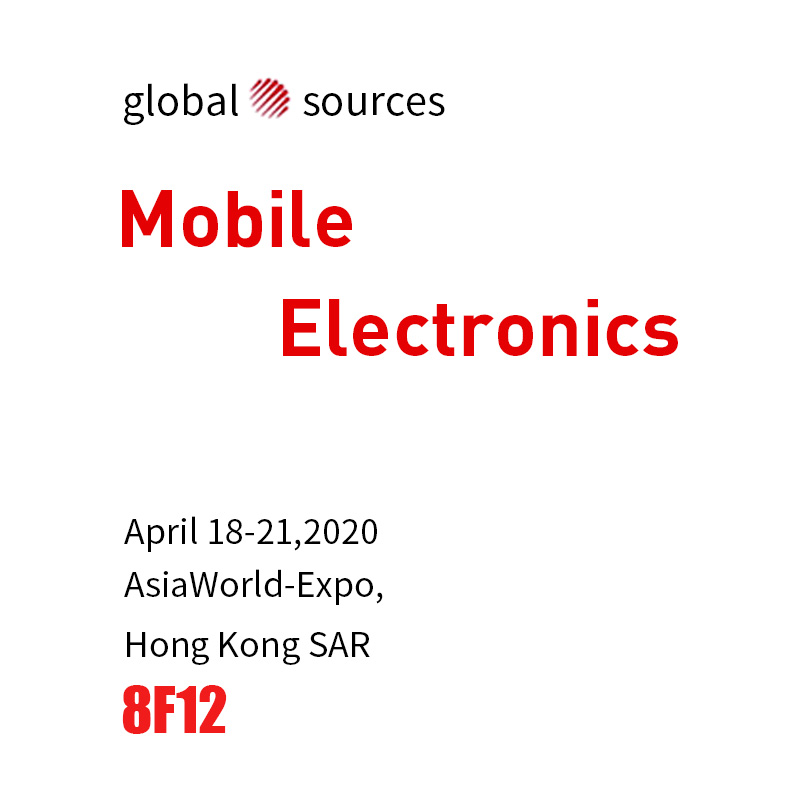 2020 Global Sources Mobile Electronics Show