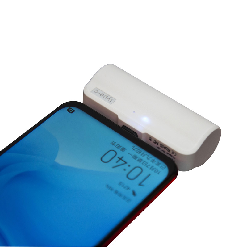 V12-3300mAh portable mini power bank for Iphone Samsung HuaweiMI